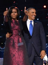 Inspiring Moment: Michelle Obama's Election Night Dress